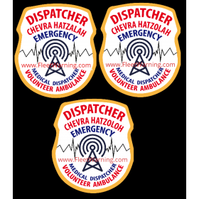Chevra Hatzolah EMS Custom Dispatcher Patch